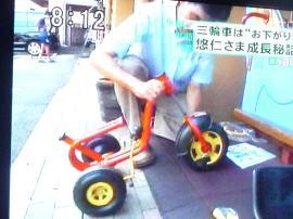 090907_tokudane_2.jpg