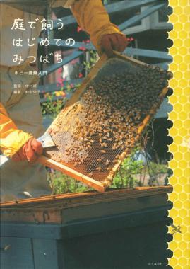 0912_naoko_book.jpg