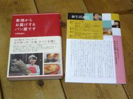 110228_book.jpg