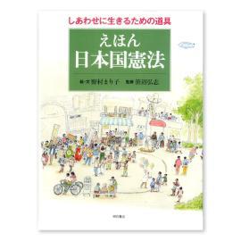 ISBN475032833_00.jpg