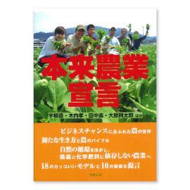 ISBN486187064_00.jpg