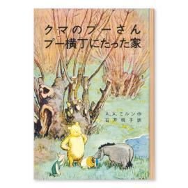 ISBN400110801_00.jpg