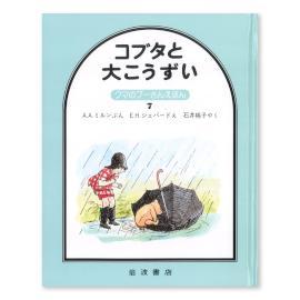 ISBN400110907_00_3.jpg