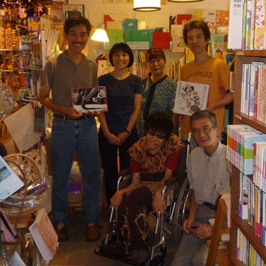 http://www.hyakuchomori.co.jp/blog2/i/0908_inuichie.jpg