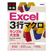 ISBN477413935_M.jpg