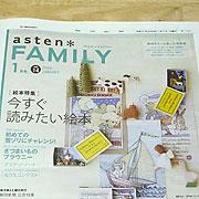 090117_asten.jpg