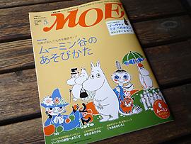 090409_moe_moomin.jpg