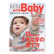 2009winter_aerababy_M.jpg