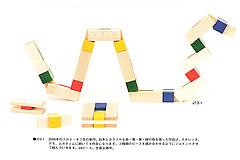 NINAF92500_2.jpg
