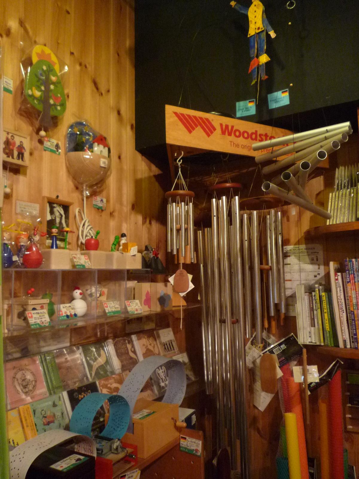 http://www.hyakuchomori.co.jp/blog2/images/P1100401.JPG