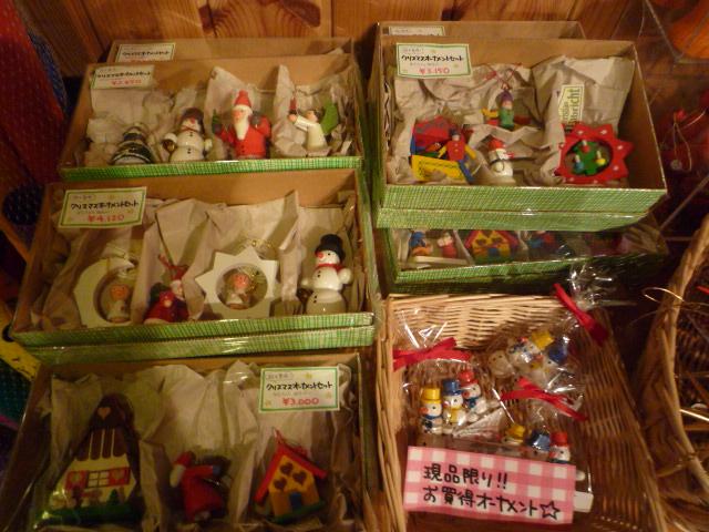 http://www.hyakuchomori.co.jp/blog2/images/P1110048.JPG