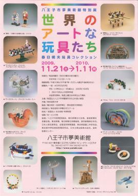 0911_kasuga.jpg