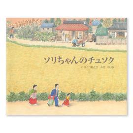ISBN488330139_00.jpg