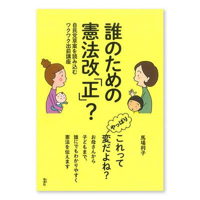 ISBN488503823_00.jpg