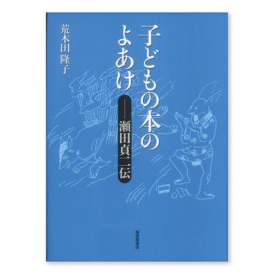 ISBN483408315_00.jpg