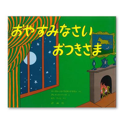 ISBN456600233_00.jpg
