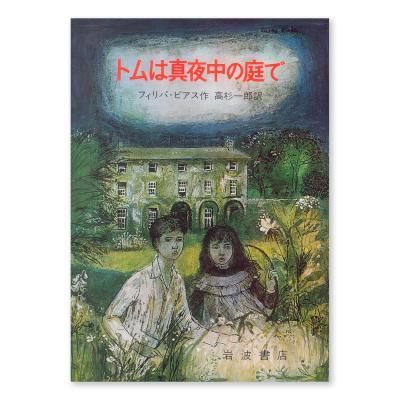 ISBN400110824_00.jpg