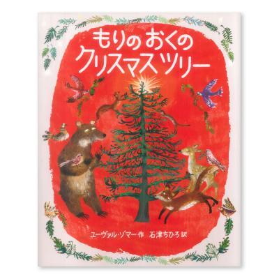 ISBN459310086_00.jpg