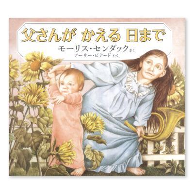 ISBN403328620_00.jpg