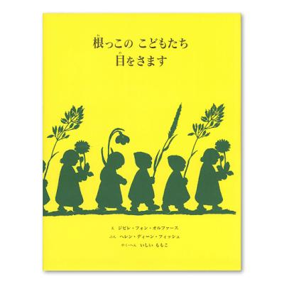 ISBN488750043_00.jpg