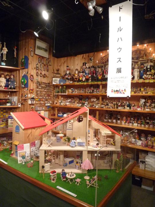 http://www.hyakuchomori.co.jp/blog_event/i/1010_dollhouse_1.jpg