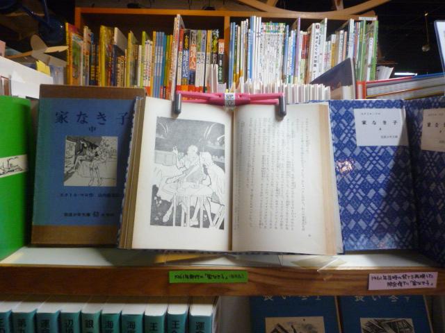 http://www.hyakuchomori.co.jp/blog_event/i/P1080212.JPG