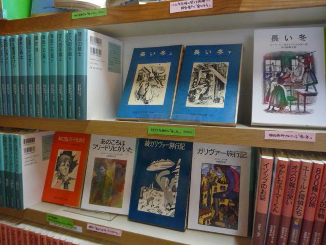 http://www.hyakuchomori.co.jp/blog_event/i/P1080213.JPG
