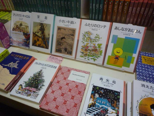 http://www.hyakuchomori.co.jp/blog_event/i/P1080215.JPG