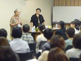0907_seminar.jpg