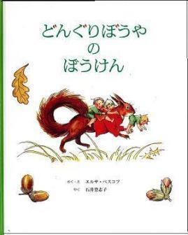 ISBN492493885_001.JPG