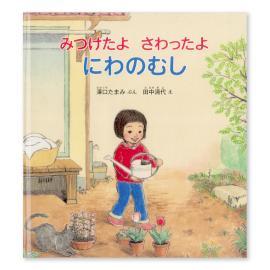 ISBN483402766_00.jpg
