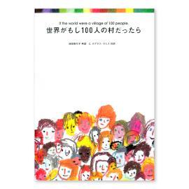 ISBN483871361_00.jpg