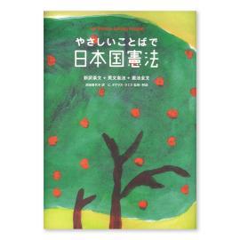 ISBN483871417_00.jpg