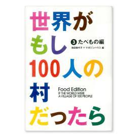 ISBN483871546_00.jpg