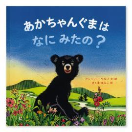 ISBN400111238_00.jpg