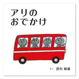 ISBN459276152_00.jpg