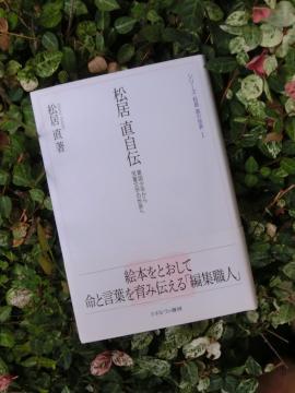 CIMG0560.JPG