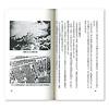 戦争と沖縄: