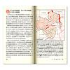 データブック 世界各国地理 第3版:国によっては、2〜3ヶ国にまとめられているが、統計情報は省略されないのでご安心を
