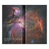 カラー版  宇宙はきらめく:オリオン青雲