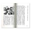 ぼくたちのアニメ史:3つ目のブーム「新世紀エヴァンゲリオン」