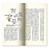 社会を生きるための教科書:派遣の仕組み