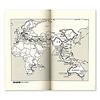 旅に出よう 世界にはいろんな生き方があふれてる:旅の全行程