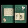 切り紙 切り抜き 紋きりあそび:明治40年頃の本。江戸時代の「紋切り遊び」が紹介されています。