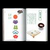 切り紙 切り抜き 紋きりあそび:下中さんの一連の出版物「紋切り型」シリーズでお馴染みの紋たち。写真がきれいです。