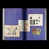 切り紙 切り抜き 紋きりあそび:昭和初期の「折り紙」と「切り抜き」の本。