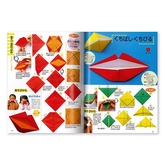 クリスマス 折り紙 折り紙 遊べる : hyakuchomori.co.jp