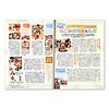 0歳からやっておきたい教育 Vol.5:なごみ保育園(浜松市)のルポ