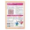 新版 あわせ漢字ビンゴゲーム 1 :