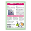 新版 あわせ漢字ビンゴゲーム 2: